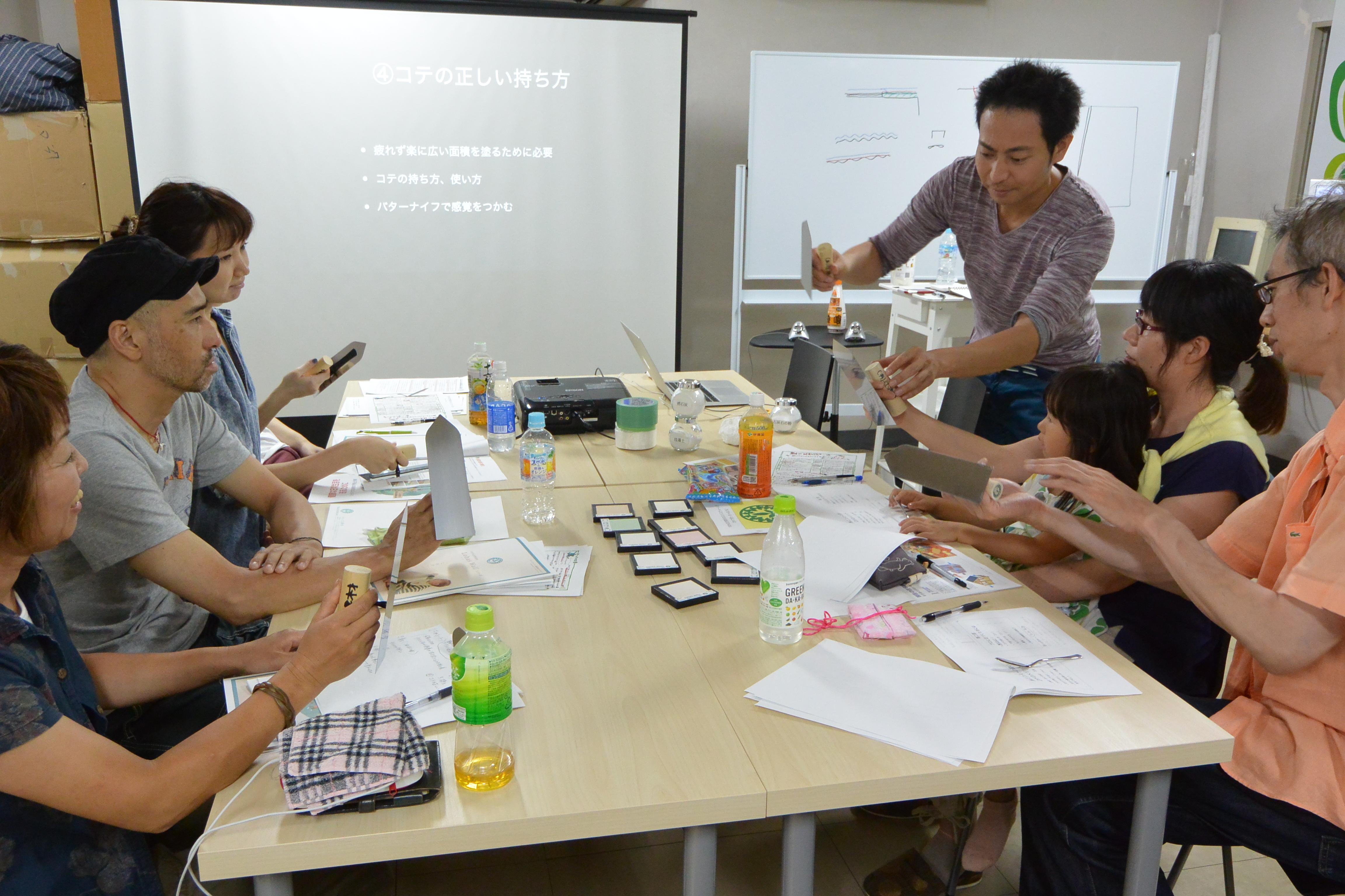 大阪で漆喰と珪藻土のDIY体験講習を毎月開催中!