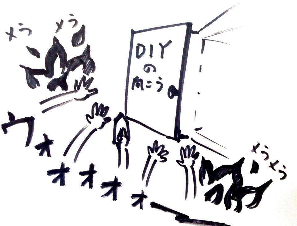 漆喰塗り壁DIY教室〜豊橋市〜愛知県で初めての開催です!