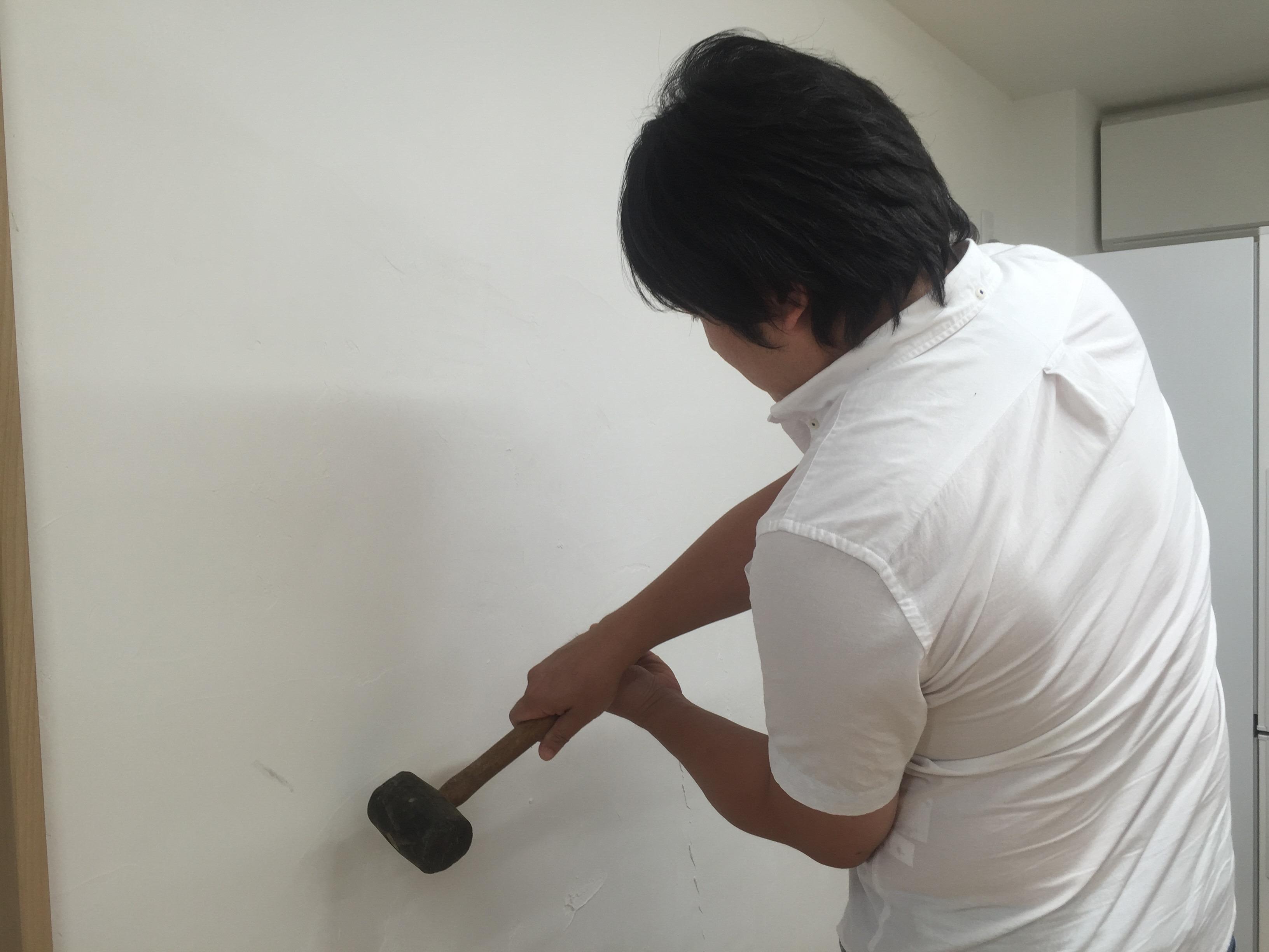 漆喰の壁のメンテナンス!穴開けちゃった編