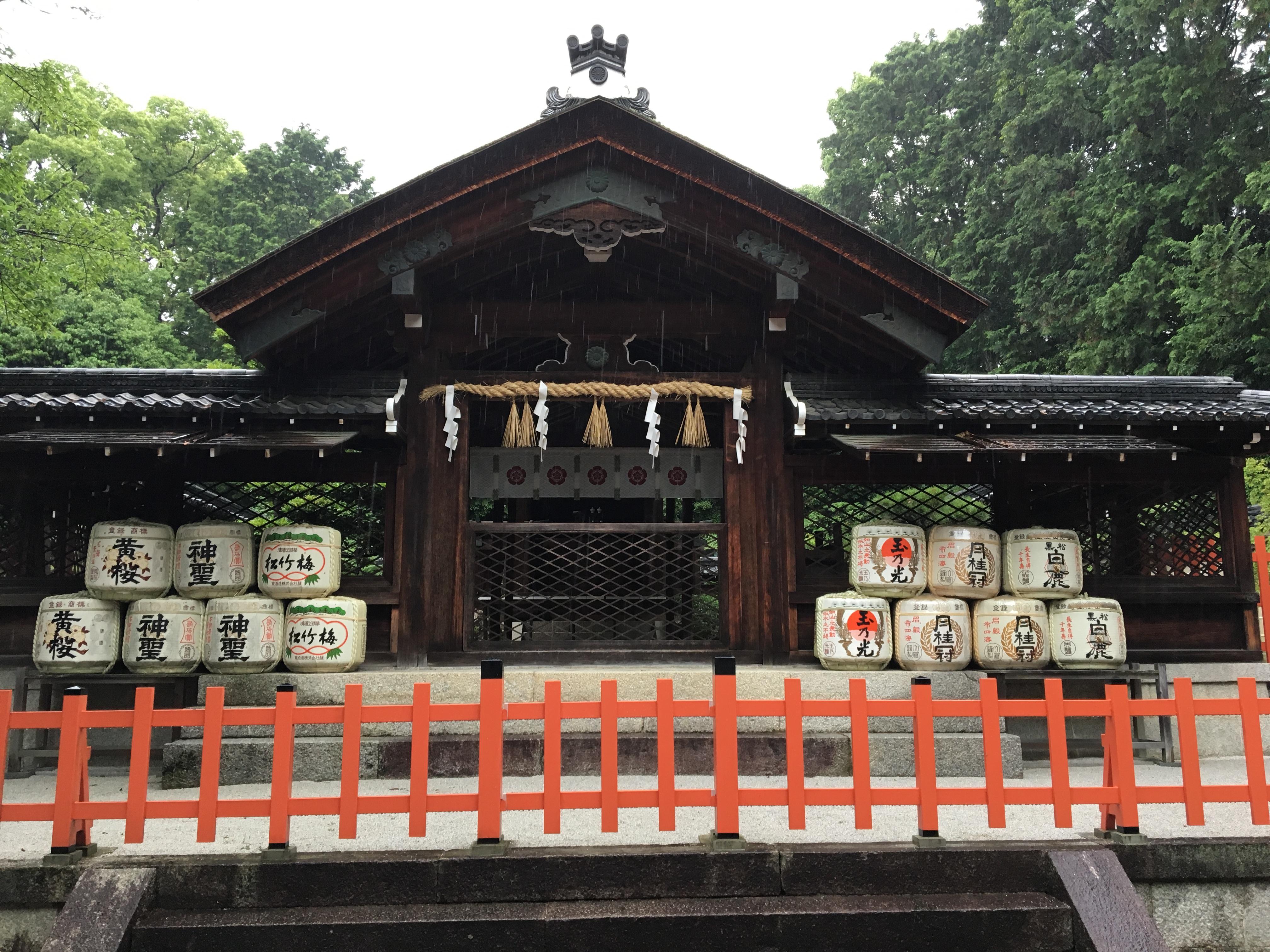 建勲神社の漆喰壁(京都)