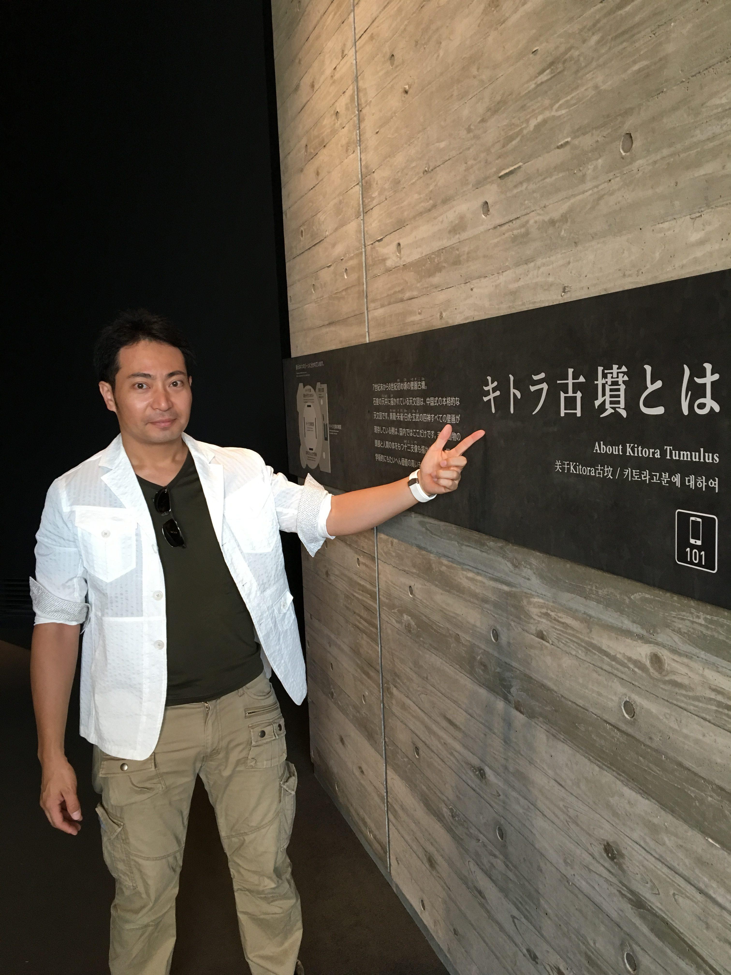 奈良にある伝説の漆喰!キトラ古墳の漆喰壁画の第五回公開を見てきた。