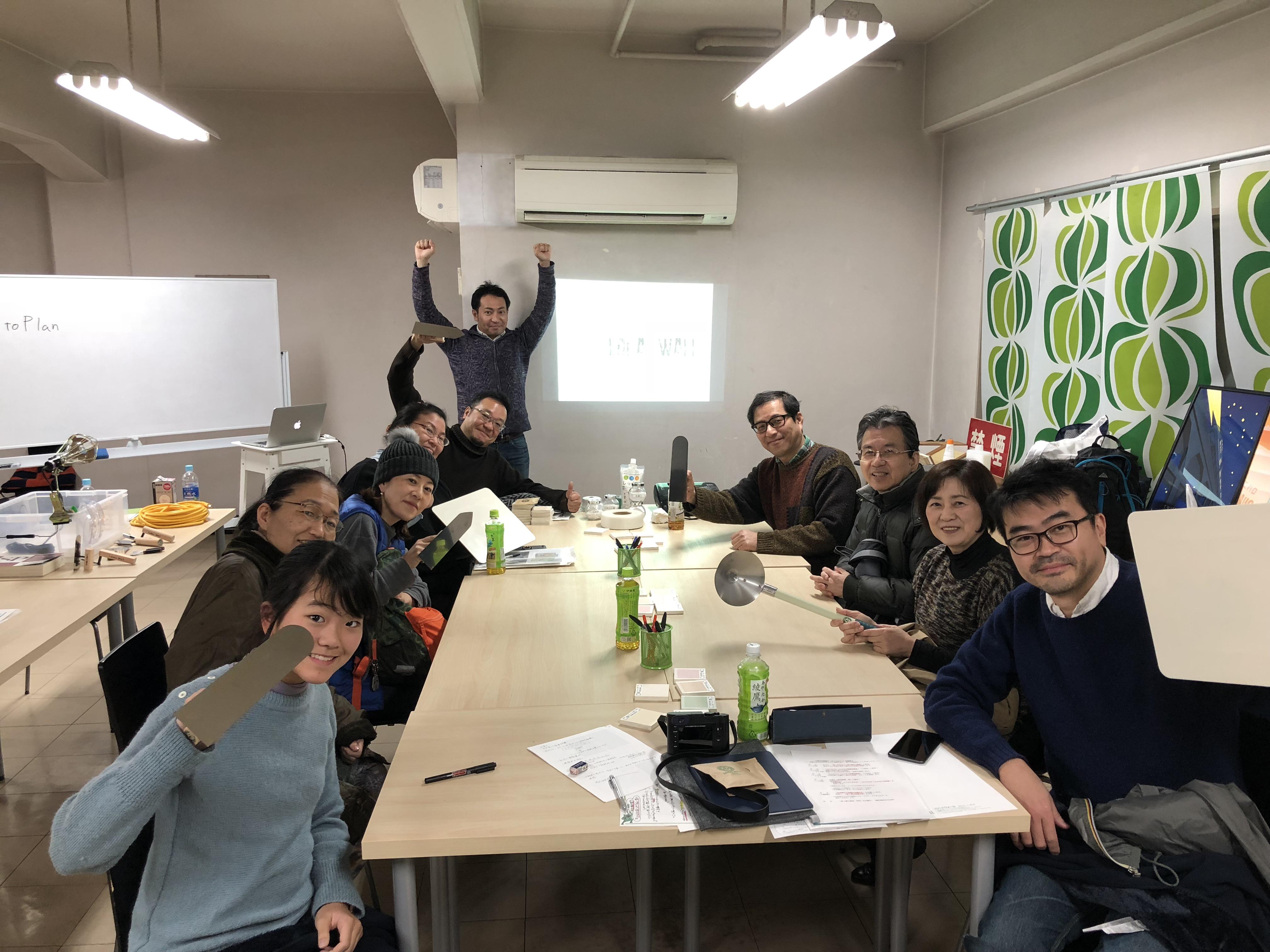 大阪で漆喰/珪藻土DIYの教室を開催しているロハスウォール大阪へのアクセス方法